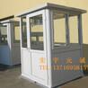 北京宏宇元诚岗亭厂家大量批发各种款式材质的岗亭