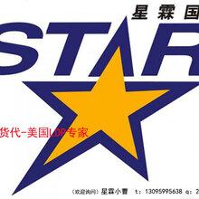 宁波星霖国际货运代理有限公司纯棉薄款夏季短袖