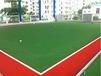 人造草坪门球场预算人造草坪门球场造价人造草坪门球场价格宁波华速体育设施有限公司