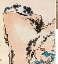 马云、王健林、马化腾...等顶级富豪,为何热衷砸钱买书画?图片