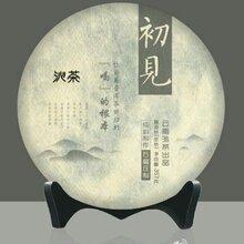沁茶初见普洱生茶(2016春)