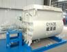 欧亚德专业供应墙板设备水泥搅拌机