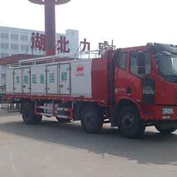 供应鲜活水产品运输车厂家直销