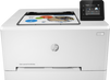西安惠普M254DW彩色激光打印機自動雙面無線網絡打印
