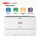 OKIC331DN彩色激光打印機適合教育及大型企業辦公可打印對聯條幅