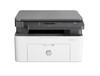 出售惠普M136W無線多功能一體機打印復印掃描