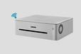 聯想Lenovo2268W家用無線激光打印機