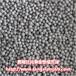 淄博腾翔托玛琳填充球黄土球陶瓷颗粒枕芯填充用球