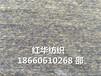 厂家供应CVC6040雪花纱30支环锭纺CVC雪花30S