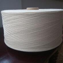 潍坊红华纺织消费OE纯棉纱10收气流纺纯棉纱线10收图片