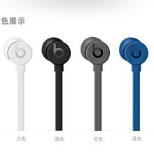 供应河南BEATS耳机魔声耳机郑州专卖BeatsURBEATS重低音手机入耳式耳麦图片