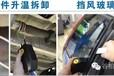 上海哪里有免喷漆凹陷修复凹陷修复技术哪家强