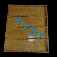 木制晾片板高級木料圖片