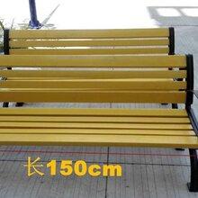 丽江公园椅全国直销铸铝户外公园椅不生锈宙锋科技