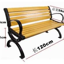 保山公园椅不二之选铸铝户外公园椅不生锈宙锋科技