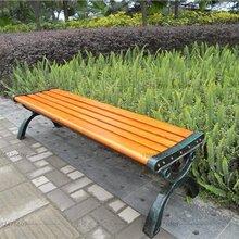 昭通公园椅尺寸铸铝公园长椅不生锈宙锋科技