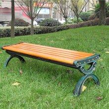 丽江公园椅全国直销铸铝公园长椅不生锈宙锋科技