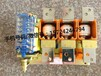 CKJ5-600(630)A真空交流接觸器