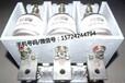 供应CKJ20-800A真空交流接触器