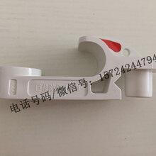 浙江巨鼎GL-PVC-18型矿用电缆挂钩18型阻燃塑料电缆挂钩图片