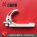 浙江巨鼎GL-PVC-68型矿用电缆挂钩68型阻燃塑料电缆挂钩