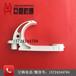 浙江巨鼎58型矿用电缆挂钩GL-PVC-58型阻燃塑料电缆挂钩
