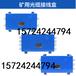 礦用光纖接線盒鐵盒塑料口24/48芯JHHG-4/JHHG-6防爆接線盒