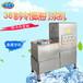 潮汕牛肉火锅丸打浆设备、福州鱼丸慢速制冷打浆机