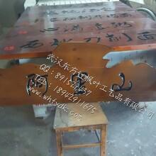 专业生产实木牌匾、实木对联、防腐木牌匾、防腐木对联。枫叶你的放心选择图片