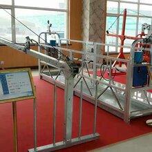 山东汇洋建筑吊篮公司专业生产各种吊篮异形吊篮型号齐全