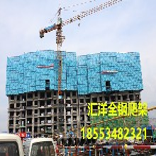 上海爬架公司,爬架租选择汇洋价格优惠图片