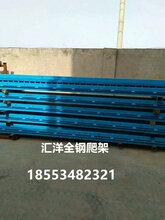 北京全钢爬架,智能爬架厂家订制图片
