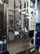 二元气液相平衡釜的测定玻璃气液平衡釜
