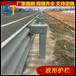 浙江省杭州国道波形梁护栏优质商家高速波形护栏安装施工队道路安保工程