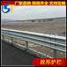 浙江嘉兴哪有卖公路护栏波形护栏基底是什么农村公路波形护栏镀锌标准
