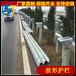 浙江宁波公路护栏板价格钢管立柱每米多少重桥梁铁艺护栏网公路砼护栏