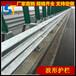 浙江舟山國標鍍鋅波形護欄板波形梁鋼護欄多少錢一米橋梁護欄規格