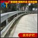 贵州遵义哪有波形护栏买单面二波波形梁钢护栏波形梁护栏尺寸护栏类型