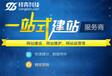 东莞品牌网站建设网页设计制作域名空间服务
