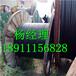 忻州回收电缆,忻州二手电缆回收