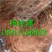 最近忻州废铜回收价格