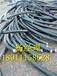长治电缆回收,长治电线回收