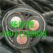 保定废电缆回收,保定废电线回收价格