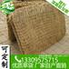 草袋德琴宁夏厂家自产直销优质草袋防洪防汛草袋地貌恢复