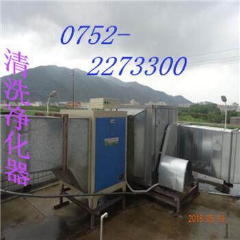 惠州清洗大型油烟机