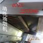 惠州通厕所清洗油烟机清洗优质服务图片