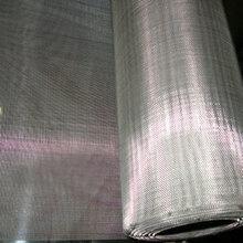 0Cr18Ni10Ti不锈钢丝网,金属丝网,筛网,茂群丝网现货厂家