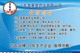 皇菴堂药业专业贴牌代工粉剂片剂口服液剂
