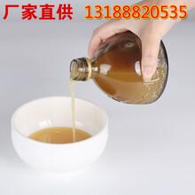 皇菴堂醋蛋液食疗营养饮品醋蛋归元液复合蛋白酵素图片