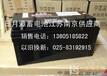 南京蓄电池南京市场授权总代理136-0518-5822